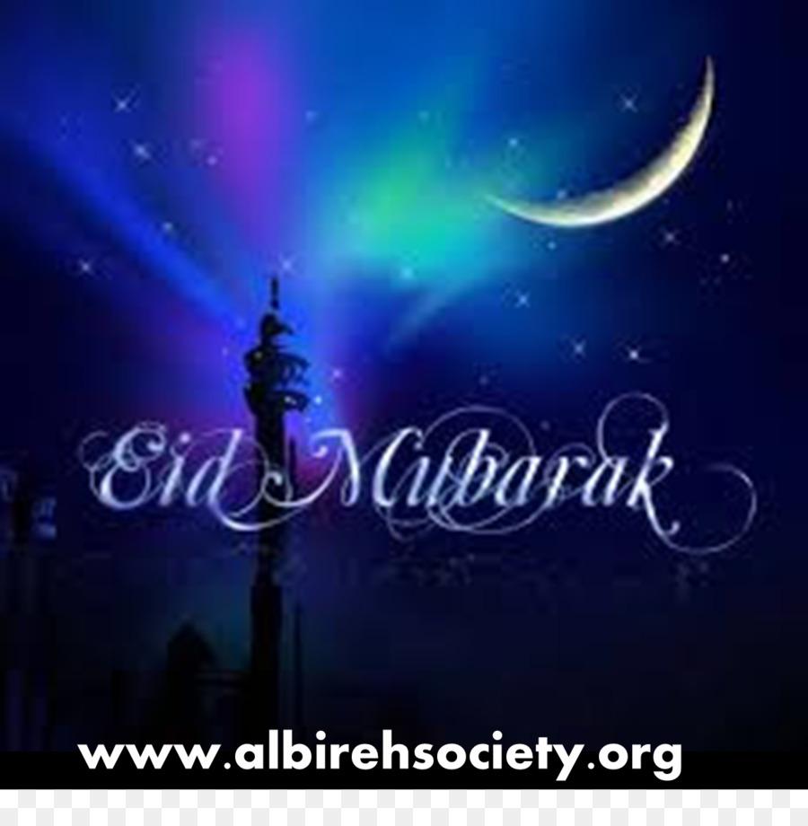Eid Al Fitr Eid Mubarak Eid Al Adha Ramadan Eid Png Download