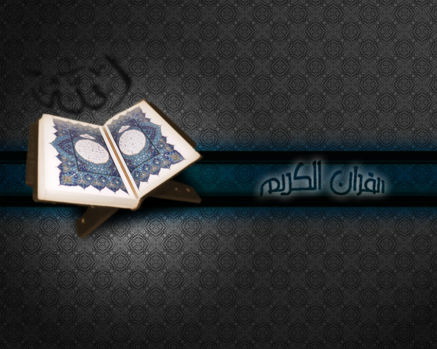 Mosque Background png download - 1280*1024 - Free