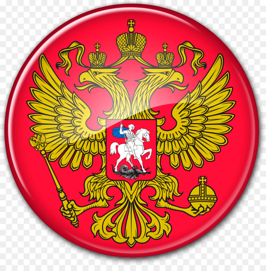 Coat Of Arms Of Russia Double Headed Eagle Russia Png Download