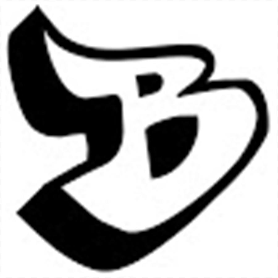 graffiti letter alphabet clip art b png download 1024 1024 free transparent text png download flower clip art black white flower clip art black and white border images