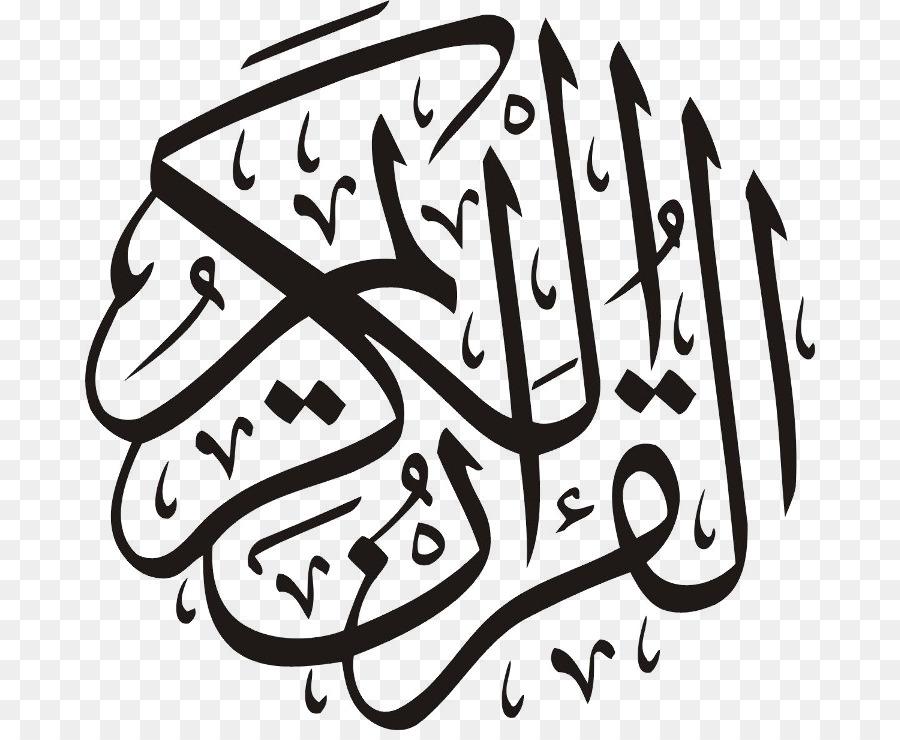 Islam Symbol png download - 730*730 - Free Transparent Quran