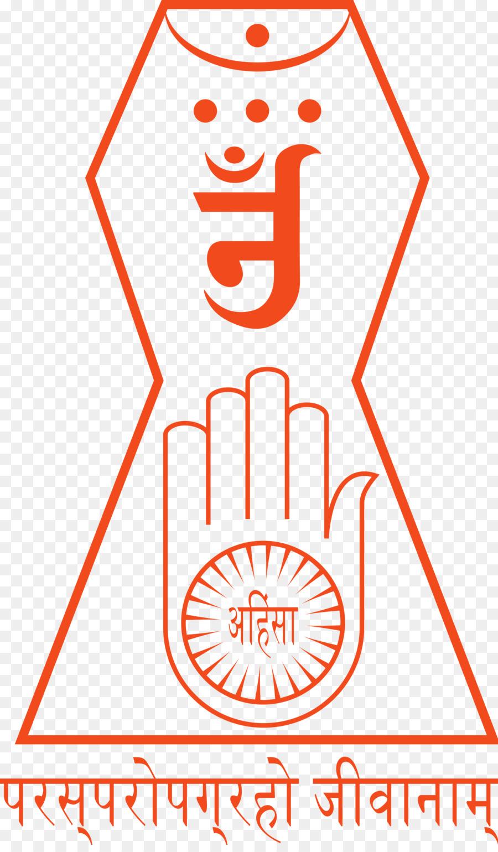 Jainism Jain Symbols Jain Temple Ahimsa Jainism Png Download