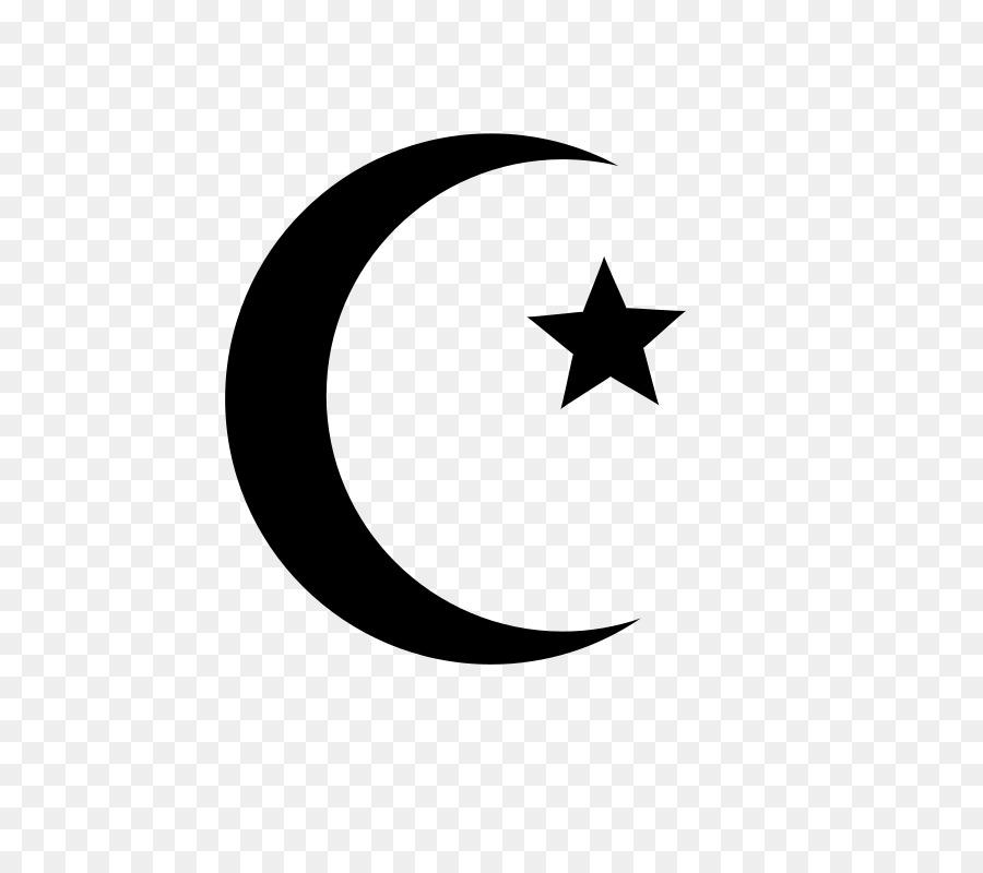 Symbols Of Islam Symbols Of Islam Religion Clip Art Islam Png