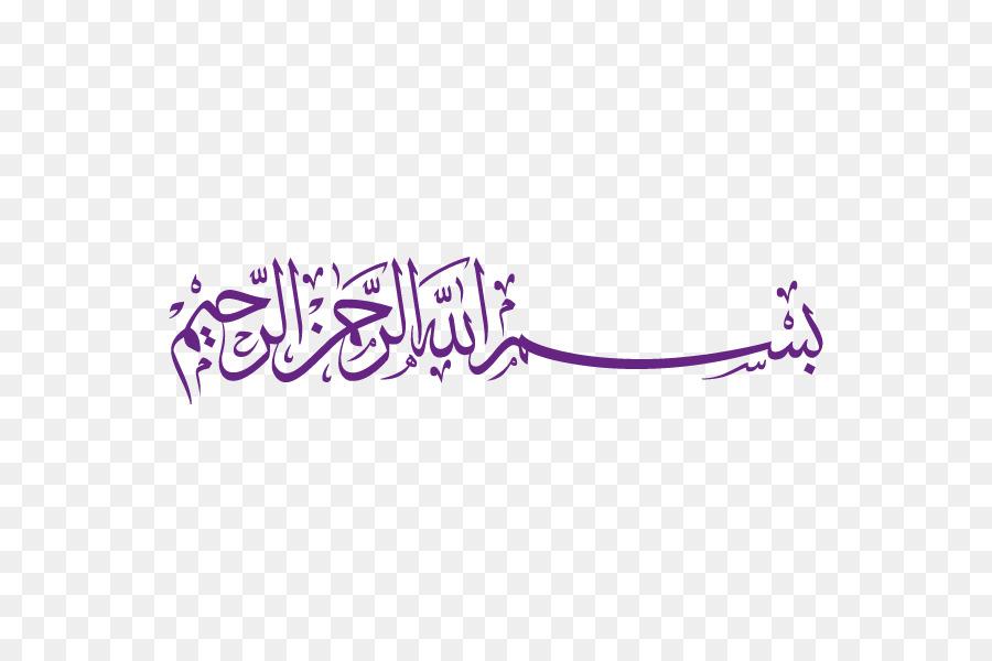 sahih bukhari arabic pdf free download