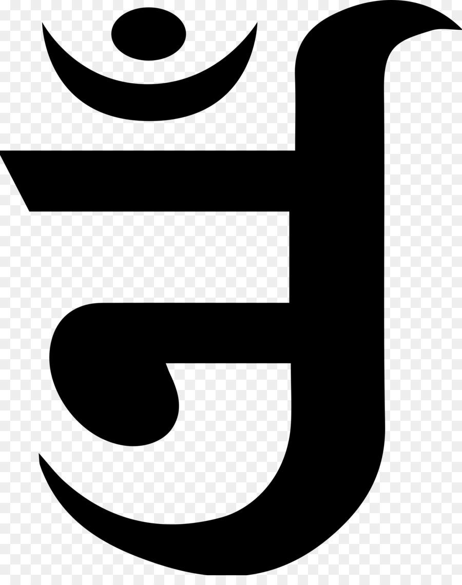 Om Jain Symbols Jainism Hinduism Jainism Png Download 20002491