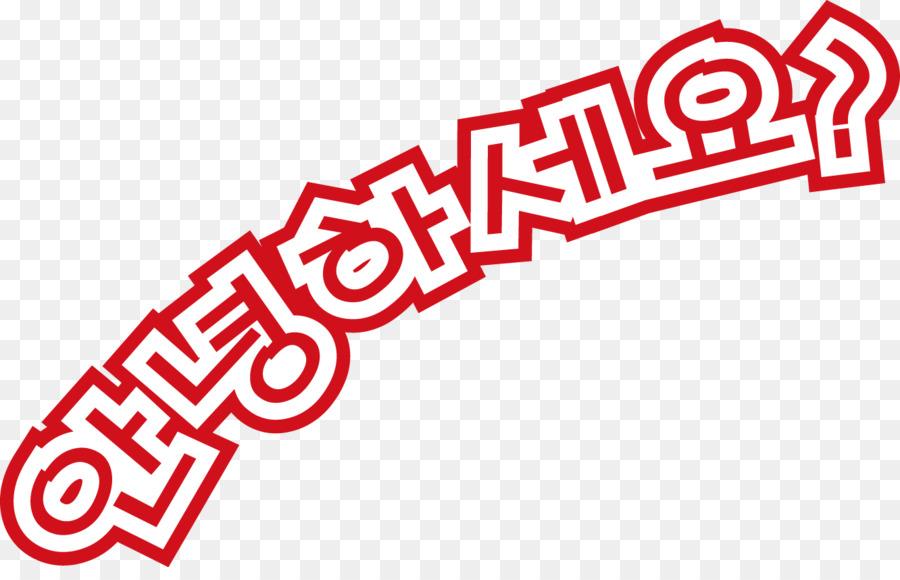 Yahoo answers yahoo japan lecturer korean greeting png download answers yahoo japan lecturer korean greeting m4hsunfo