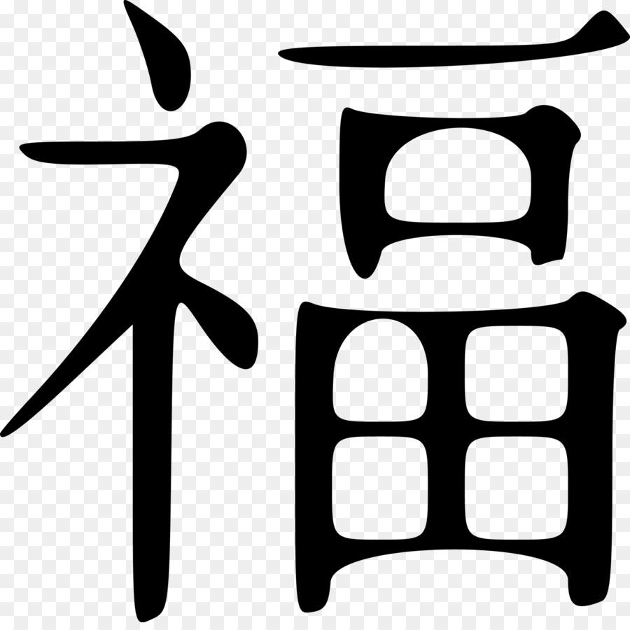 Chinese New Year Rabbit Chinese Zodiac Chinese Calendar Lucky