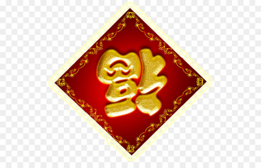 Anno Calendario Cinese.Cinese Nuovo Anno Del Calendario Cinese Capodanno Clip Art