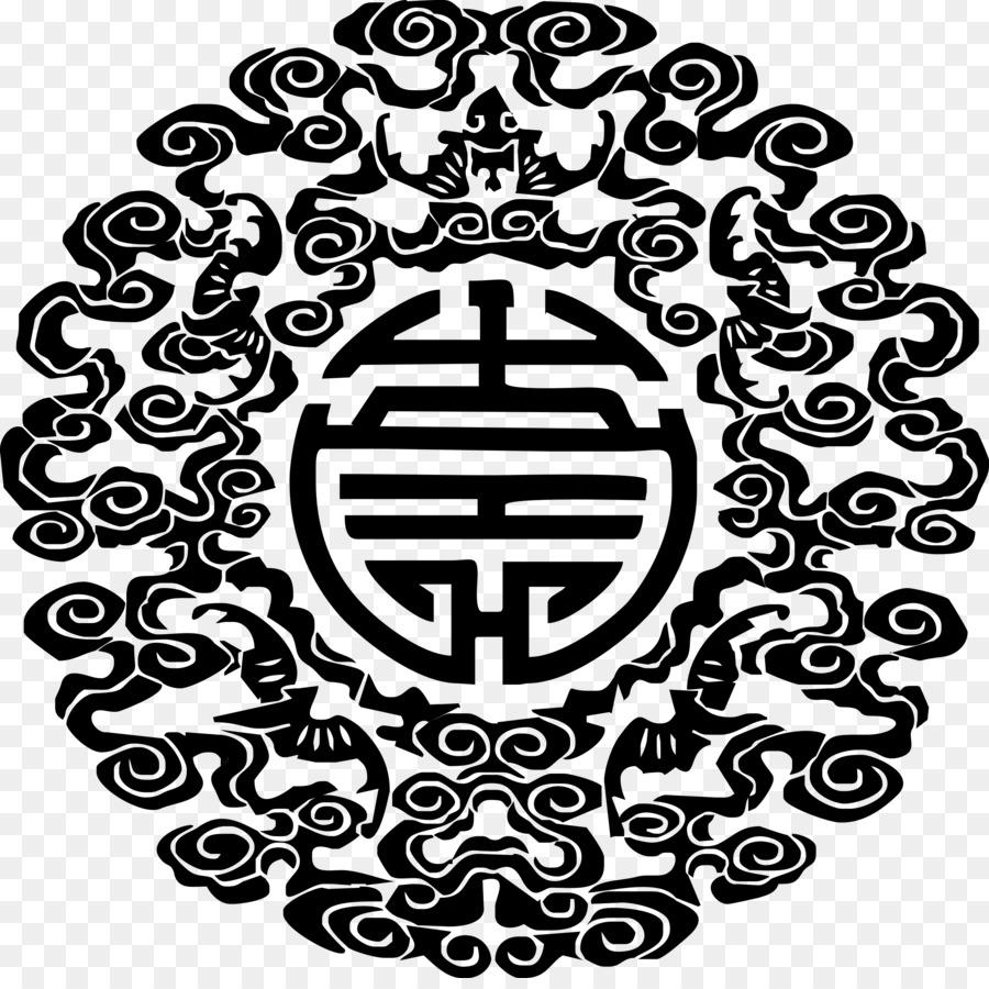 China Motif Clip Art Lucky Symbols Png Download 24002373 Free