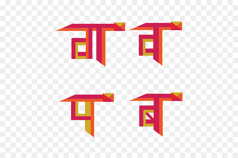 Shivaji Maharaj png download - 600*600 - Free Transparent