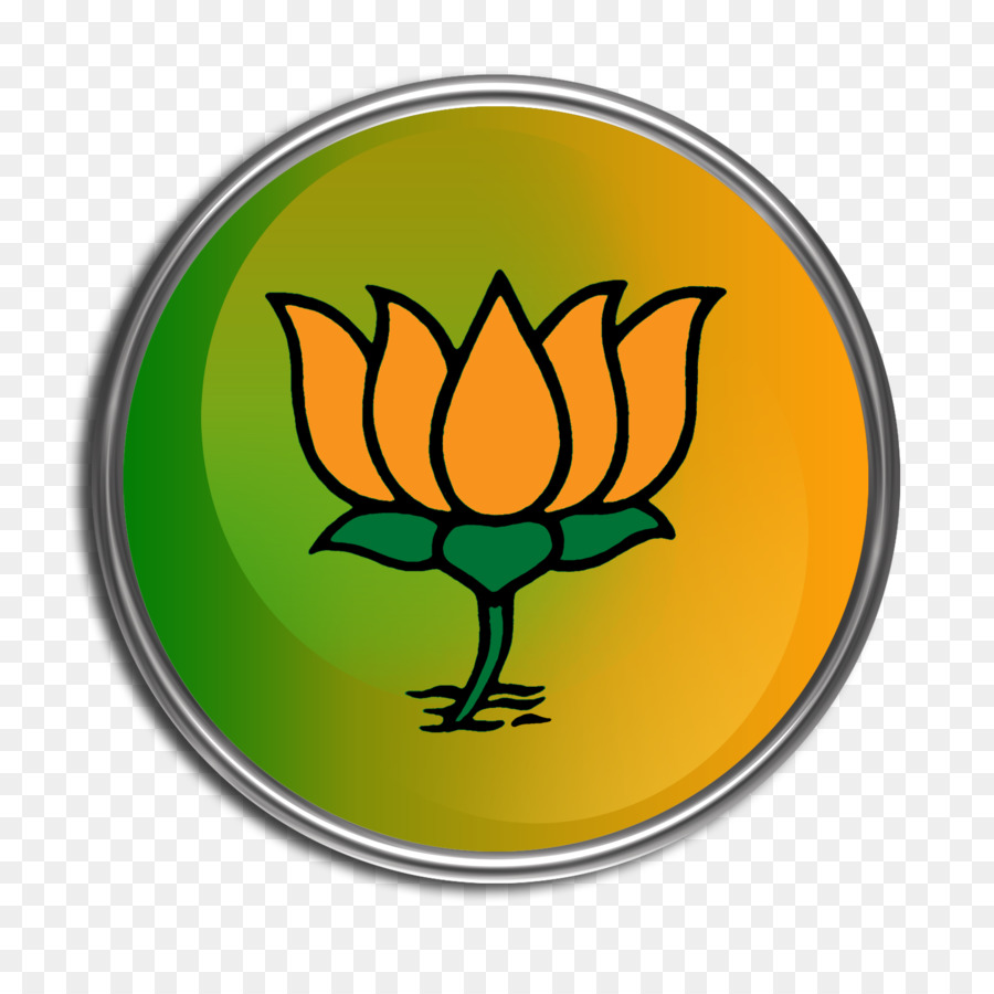 Uttar Pradesh Chief Minister Bharatiya Janata Party Political Party
