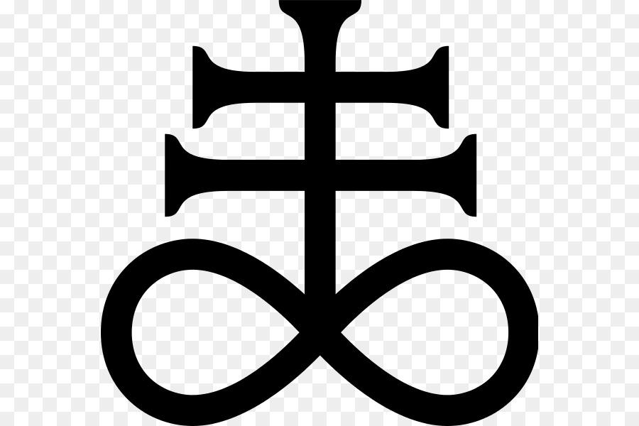 Lucifer Sulfur Alchemical Symbol Alchemy Satanic Png Download
