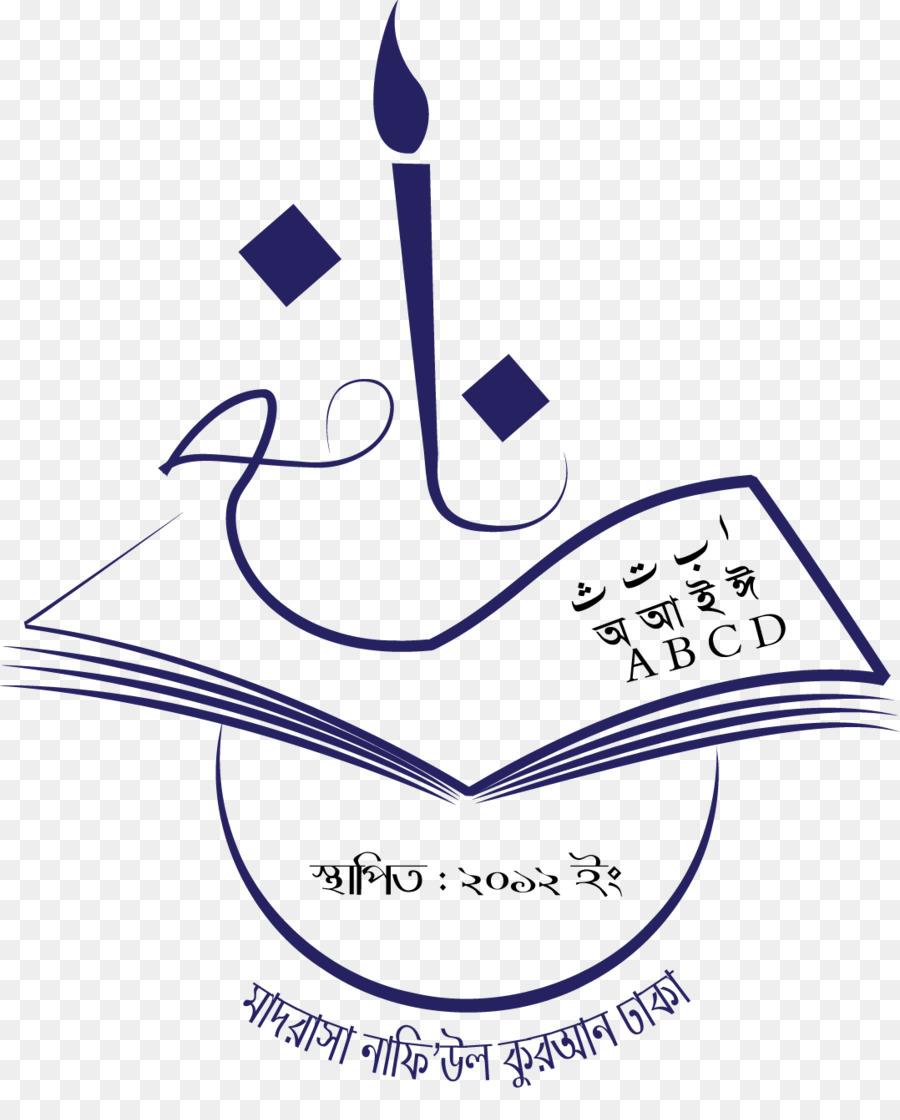Quran Logo Design Png