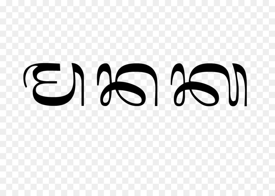 Balinesa alfabeto de la Escritura de Indonesia alfabeto latino ...