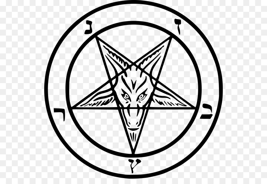 Lucifer Church Of Satan Sigil Of Baphomet Pentagram Satanic Png