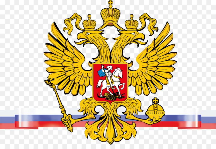 Priyomnaya Prezidenta Rossiyskoy Federatsii V Astrakhanskoy Oblasti