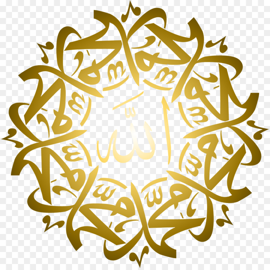 islamic symbol for peace wwwpixsharkcom images