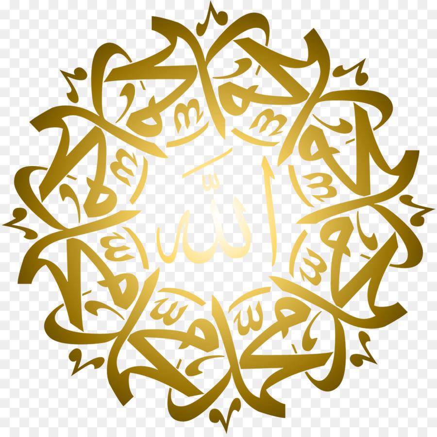 Allah Islamic Calligraphy Islamic Calligraphy Ya Muhammad Peace