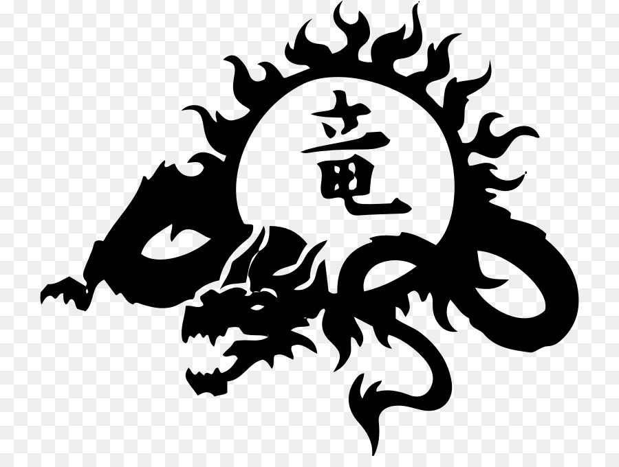 Chinese Dragon Tattoo Japanese Dragon Chinese Dragon Png Download