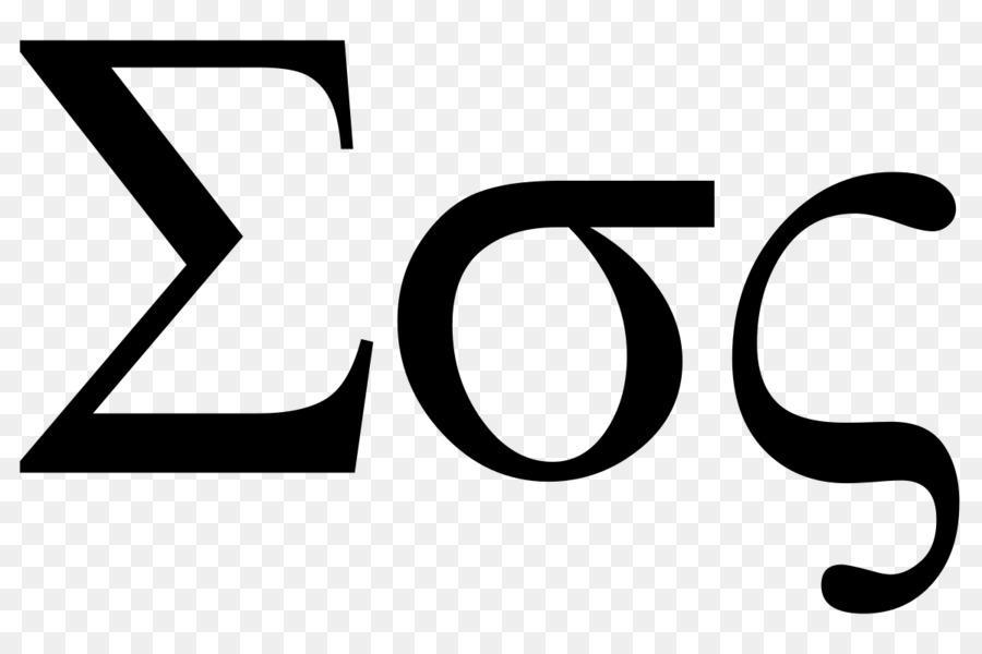 Sigma Greek Alphabet Letter Case Six Png Download 1200800