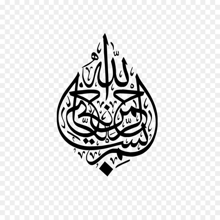 Islamic calligraphy desktop wallpaper arabic calligraphy bismillah islamic calligraphy desktop wallpaper arabic calligraphy bismillah voltagebd Gallery