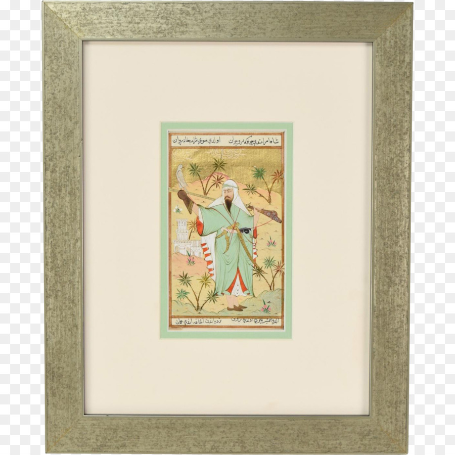 Painting Picture Frames Persian miniature Ottoman miniature Art ...