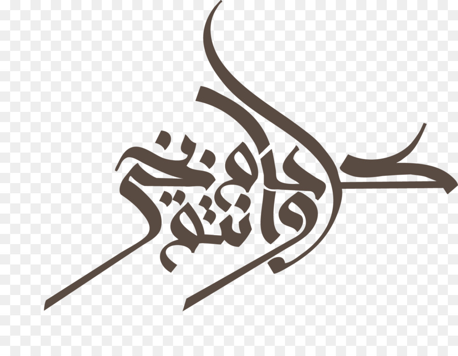 Eid al fitr eid al adha eid mubarak greeting note cards ramadan eid al fitr eid al adha eid mubarak greeting note cards ramadan kaaba m4hsunfo