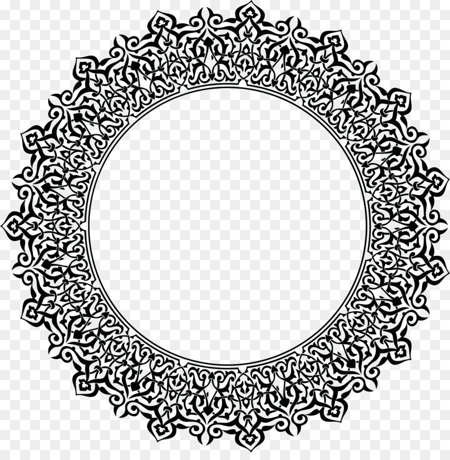 Black And White Frame Png Download 2386 2400 Free