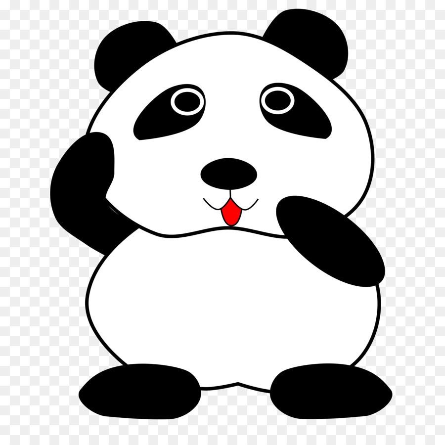 giant panda bear cartoon clip art panda png download 2400 2400 rh kisspng com panda bear clip art for valentines day panda bear clip art free