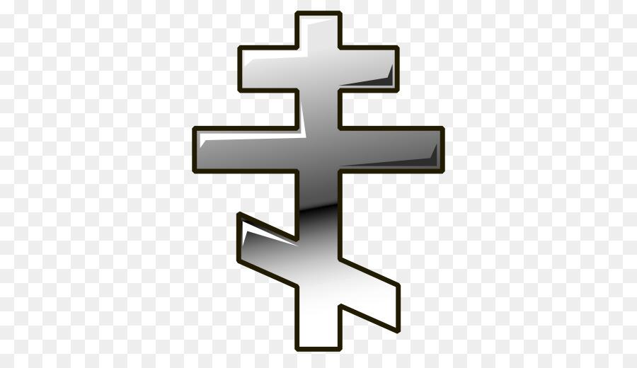 Russian Orthodox Cross Symbol Russian Orthodox Church Eastern
