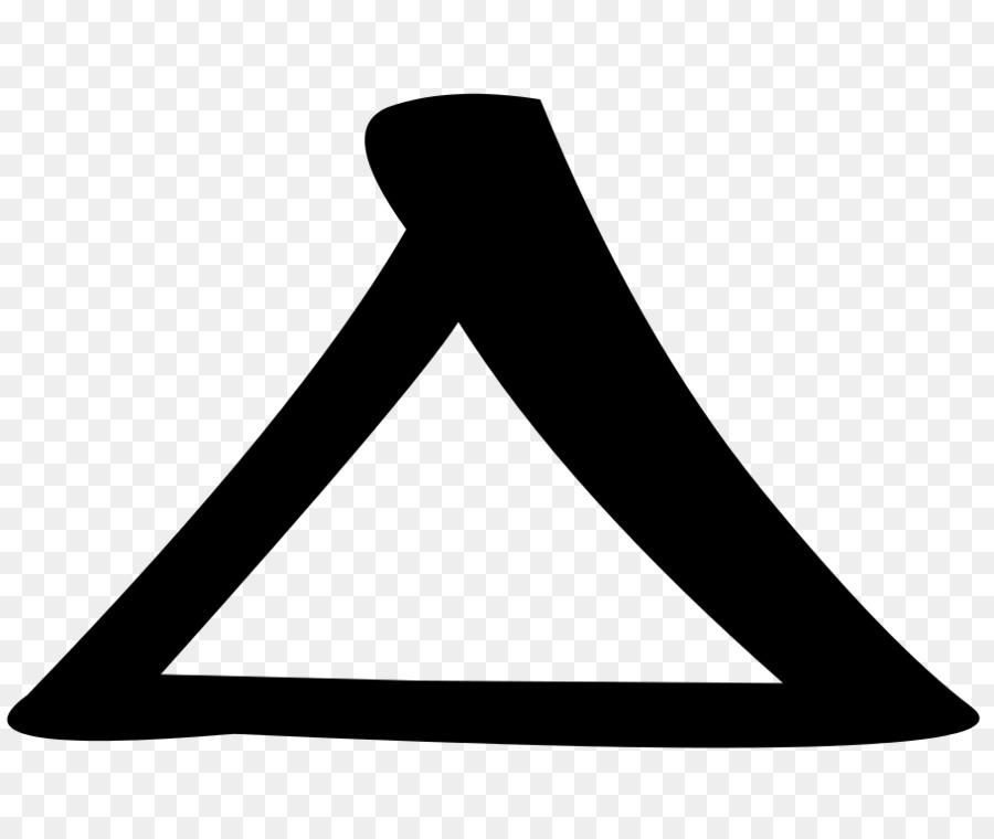 Delta Greek Alphabet Uncial Script Font Triangulo Png Download