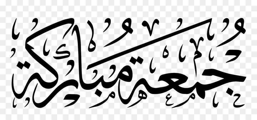 Коран на арабском языке namaz. Today.