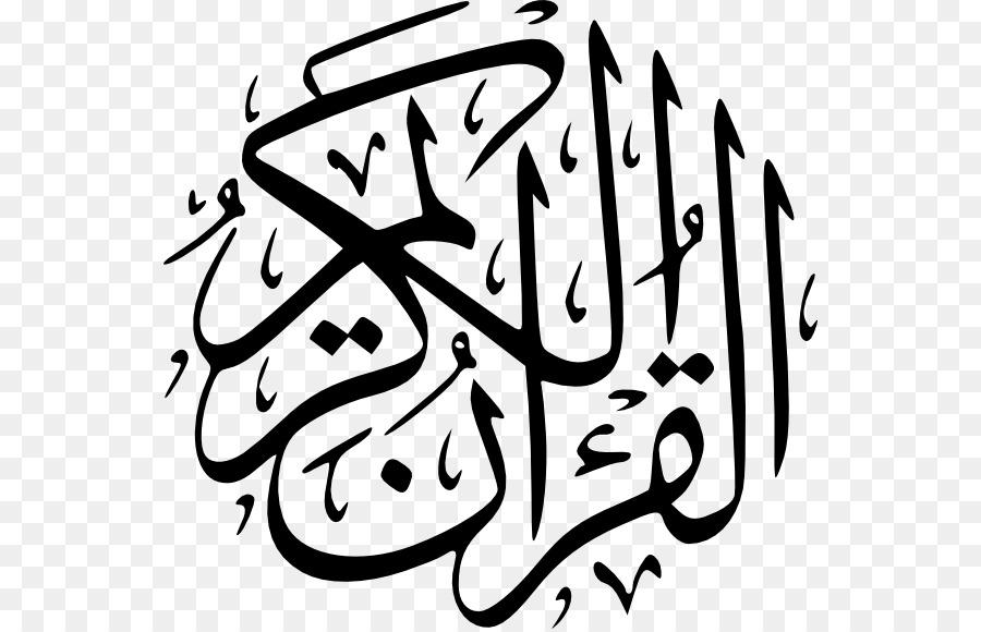 Corán caligrafía árabe caligrafía Islámica - la kaaba Formatos De ...