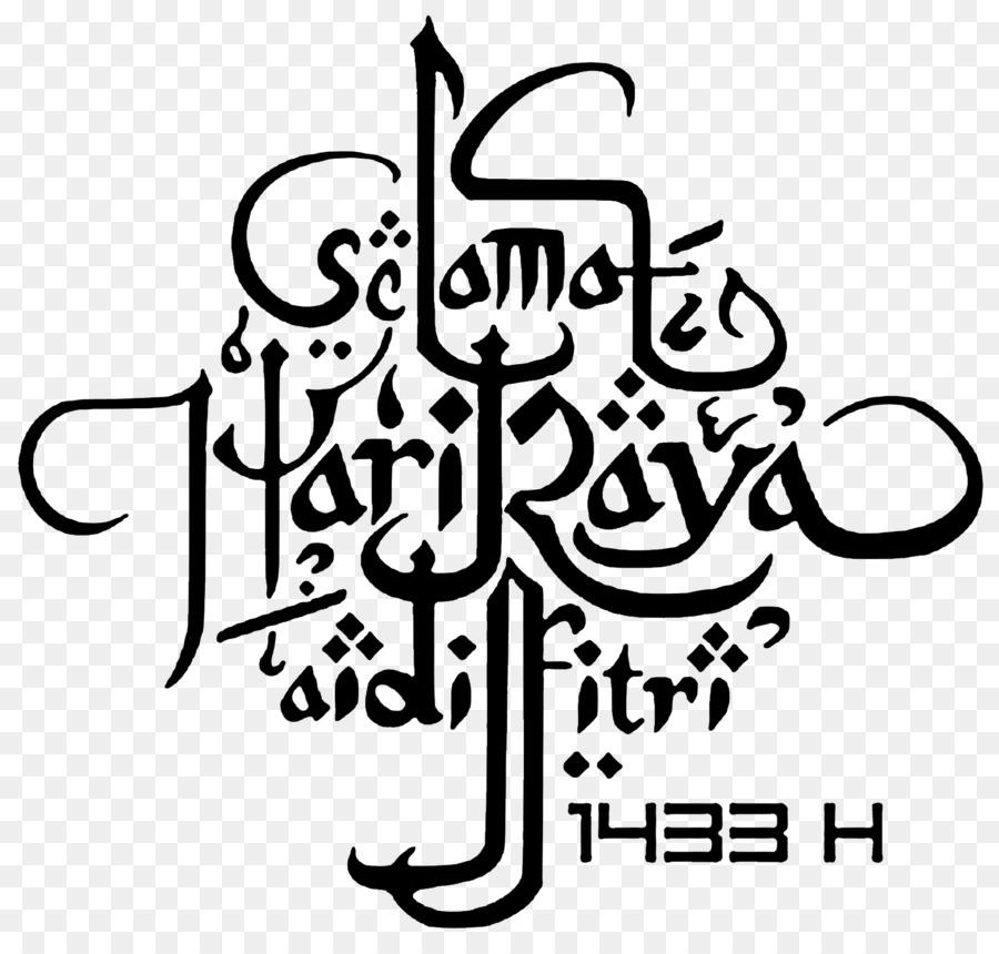 Eid al-Fitr, Fiesta de Ramadán Thepix Ketupat - El ramadán Formatos ...