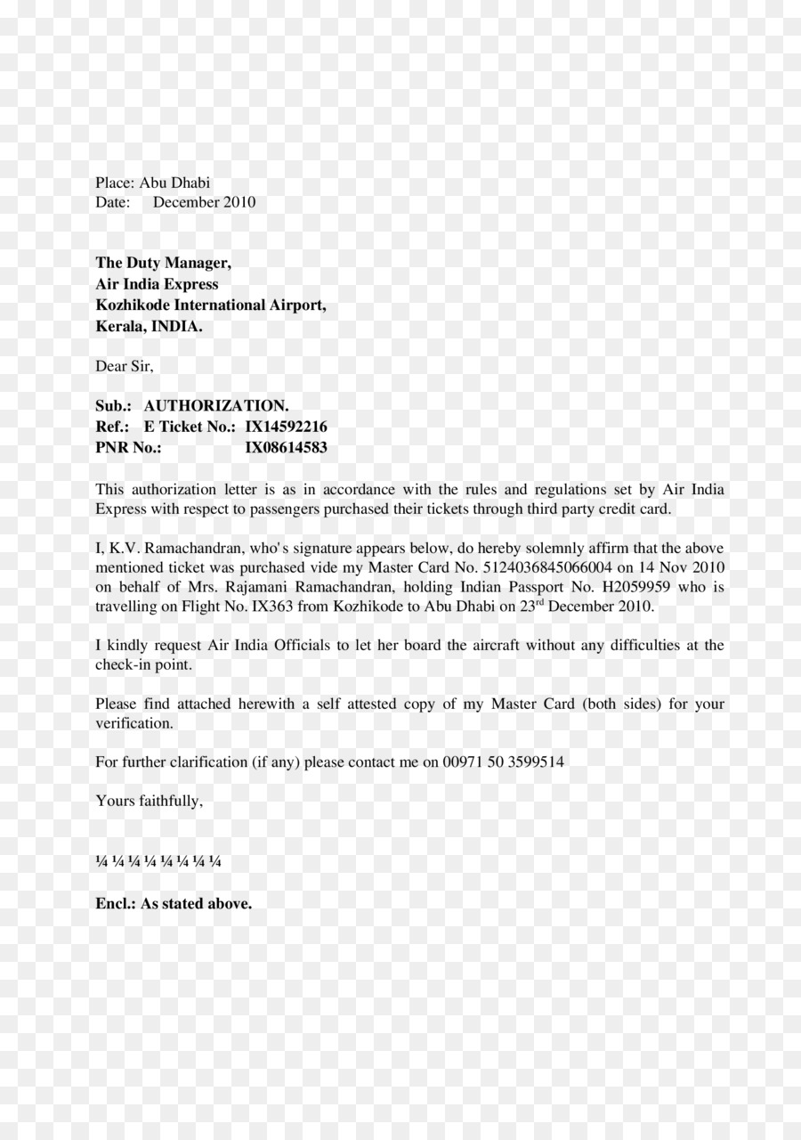 business letter template letterhead doc açai png download 1653