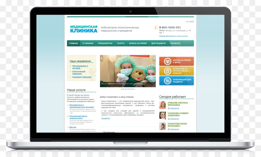 WordPress Tema De Gestión De Sistema De Blog - WordPress Formatos De ...