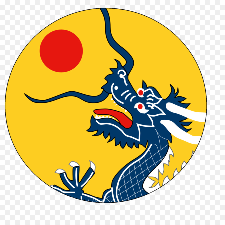 China Flag of the Qing dynasty Chinese New Year Clip art - china ...