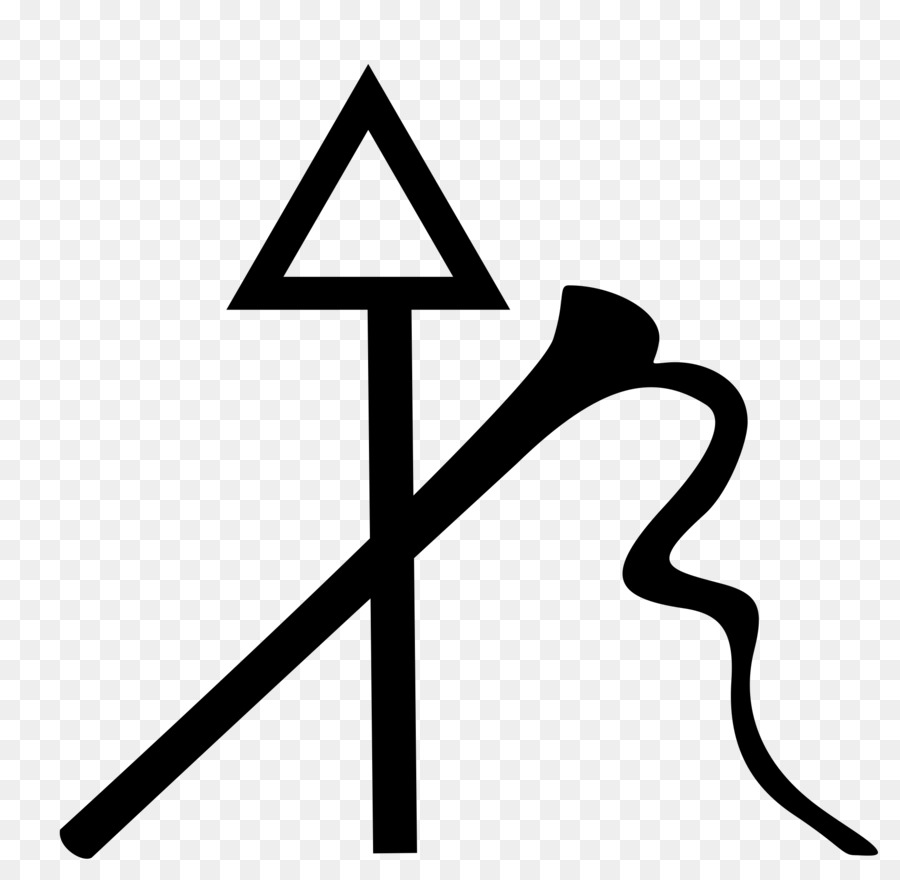 28 Bellona Symbol Roman Mythology Asteroid Belt Symbols Png