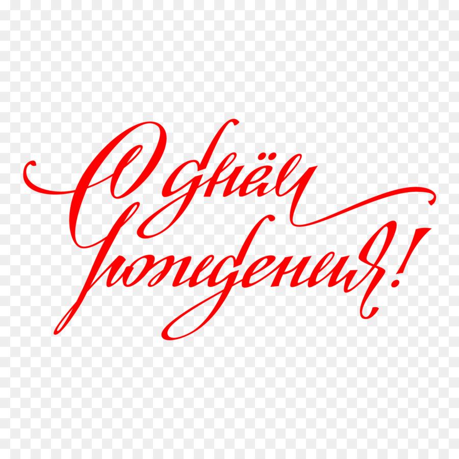 Birthday Scrapbooking Calligraphy Lettering Ansichtkaart