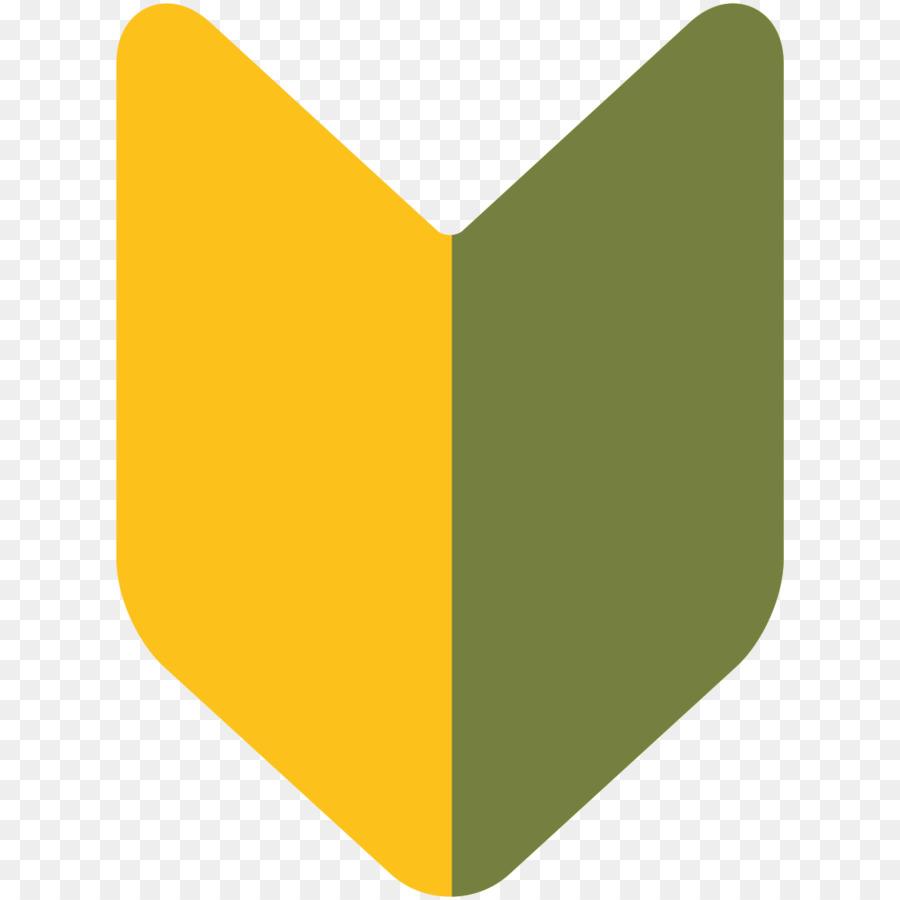 Emoji Shoshinsha Mark Symbol Meaning Japanese 18 Png Download
