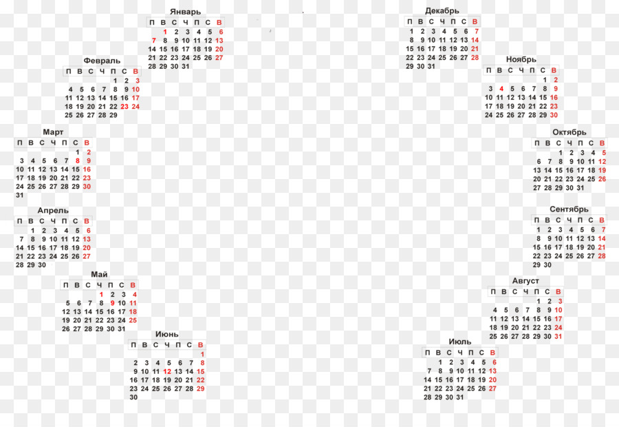 brand mouse font 2018 calendar