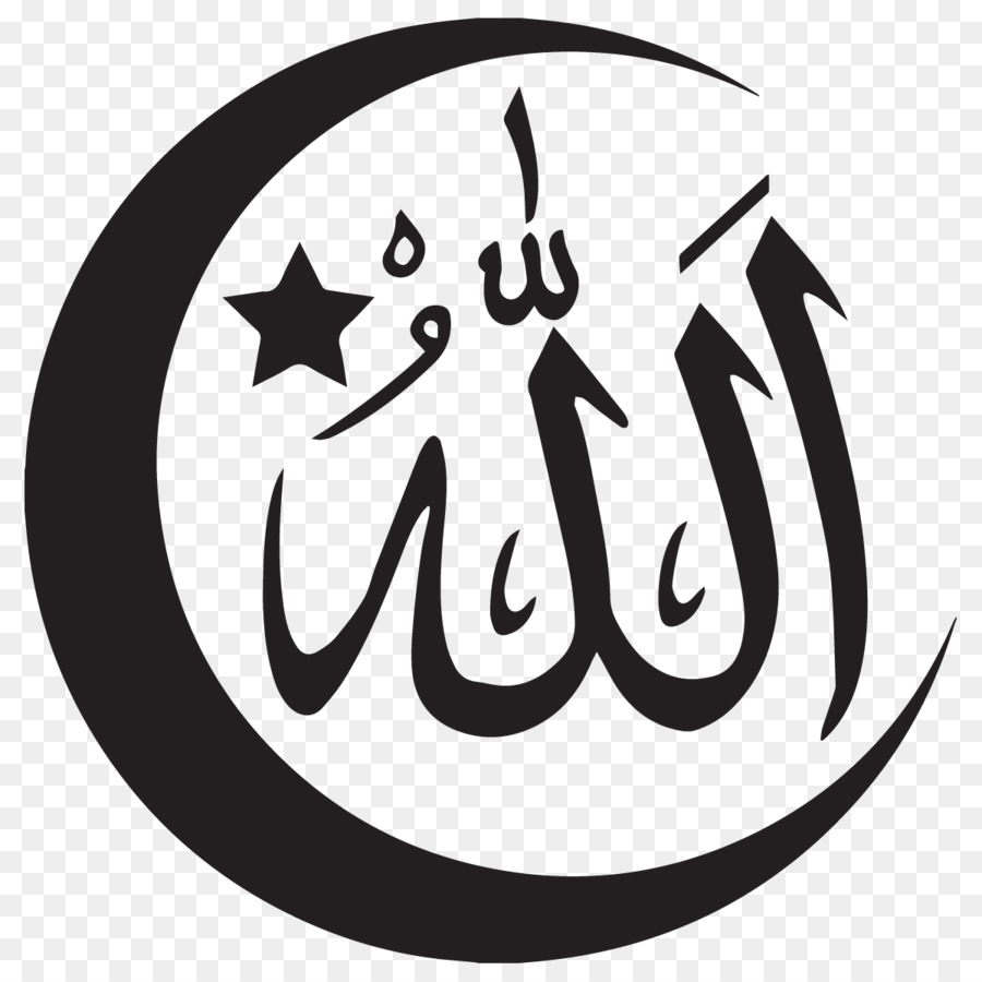 Star And Crescent Symbols Of Islam Islamic Calligraphy Allah