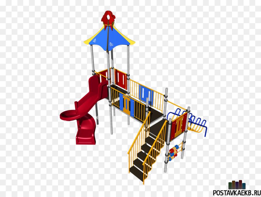 f5d42a7994 Playground Jogo Ucrânia Preço De Criança - equipamento desportivo ...