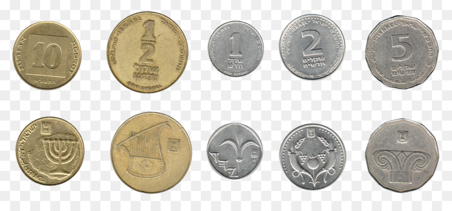 Israeli New Shekel Coin 10 Agorot Controversy Coins Png Download
