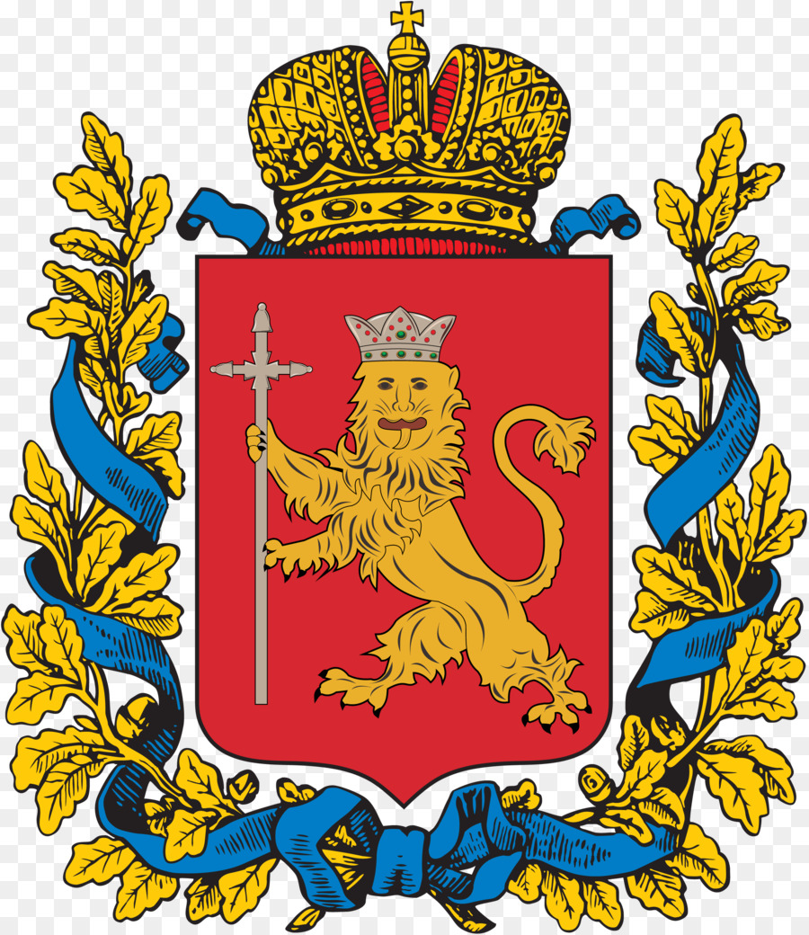 Flag and coat of arms of Pskov: history, description and interesting facts 60