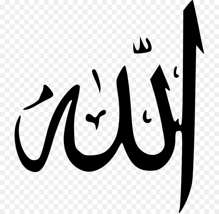 Allah Names Of God In Islam Arabic Calligraphy Islamic Art Islam