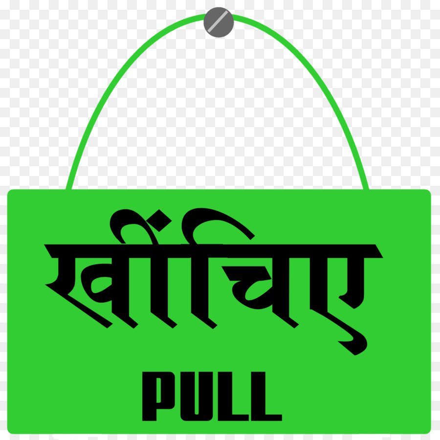 Sticker Hindi Decal Symbol Sign Stickers Door Together Png
