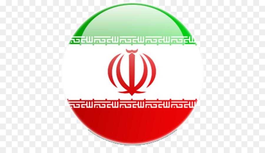Flag Of Iran Flag Of Lebanon Clip Art Bazaar Png Download 512