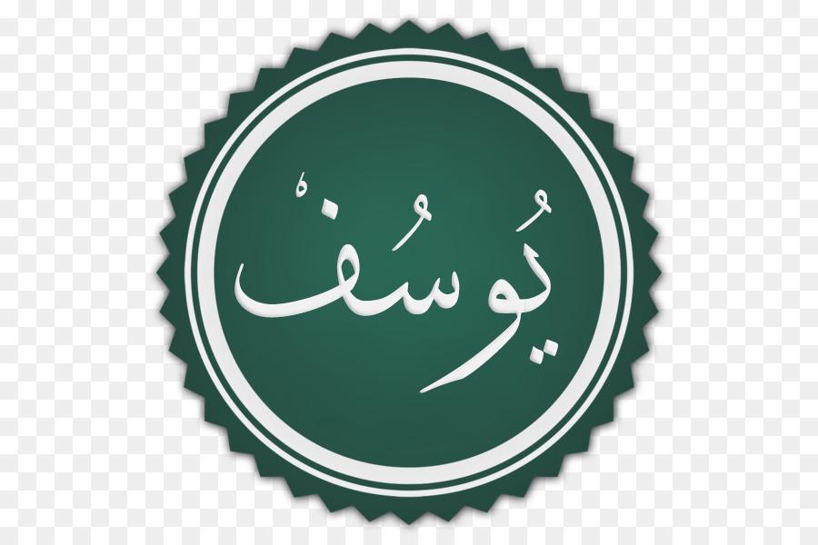 Unduh 7800 Background Keren Islami Png Gratis