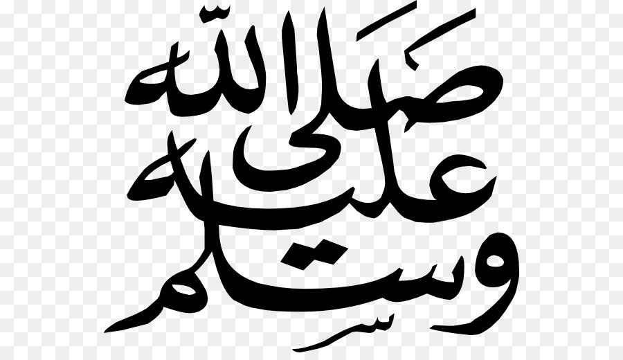 Durood God Allah Peace Be Upon Him Prophet Ramadan Calligraphy Png